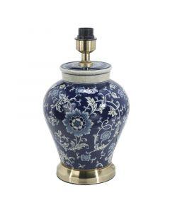 Fang Hong Mörkblå 38Cm Lampfot från Pr Home