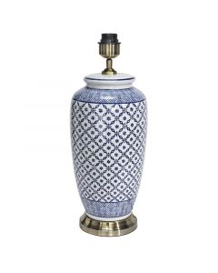 Li Jing Blå 49Cm Lampfot från Pr Home